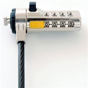 ケンジントン コンビネーションラップトップロック MC64673 1パック 【×5セット】 h03