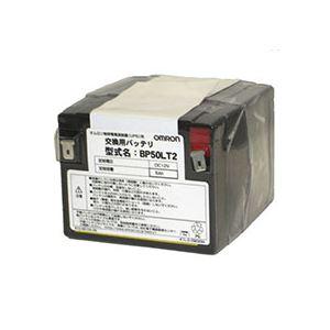 オムロン UPS交換用バッテリパック BZ35LT2・50LT2用 BP50LT2 1個 h01