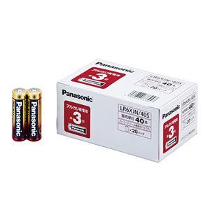 (まとめ)パナソニックアルカリ乾電池単3形LR6XJN/40S1箱(40本)【×2セット】