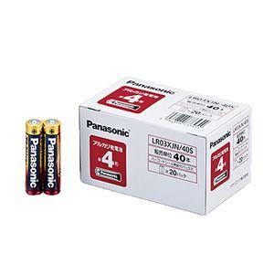 (まとめ) パナソニック アルカリ乾電池 単4形 LR03XJN/40S 1箱(40本) 【×2セット】