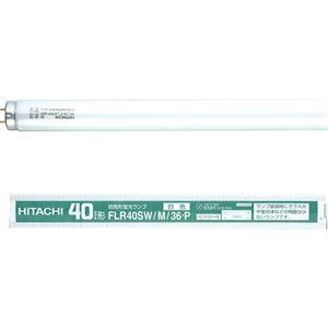 (まとめ) 日立 飛散防止形蛍光ランプ(防飛形) グロースタータ形 40W形 白色 FL40SSW37P/4K-L 1パック(4本) 【×2セット】