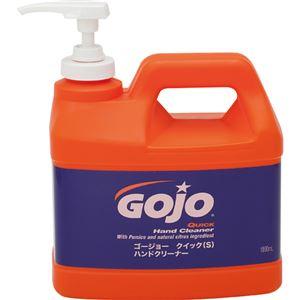 (まとめ) ゴージョー クイック(S)ハンドクリーナー ポンプボトル 1890ml 0958 1個 【×2セット】