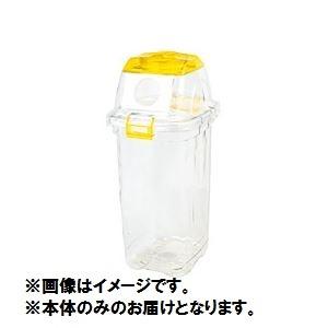 積水テクノ成型透明エコダスター本体(フタ別売り)45LTPDB4T1台