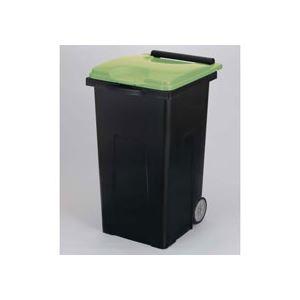 積水テクノ商事西日本リサイクルカートエコ#9090LグリーンRCN90G1台