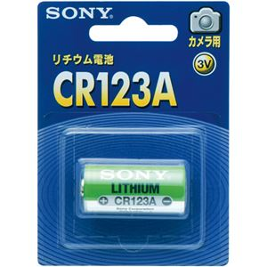 (まとめ)ソニーカメラ用リチウム電池3.0VCR123A-BB1個【×5セット】