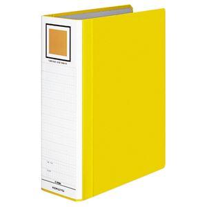 (まとめ) コクヨ チューブファイル(エコツインR) A4タテ 800枚収容 背幅95mm 黄 フ-RT680Y 1冊 【×5セット】