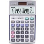 カシオ CASIO 本格実務電卓 12桁 ジャストタイプ JS-20WK 1台