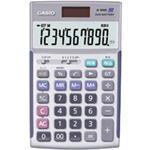 カシオ CASIO 本格実務電卓 10桁 ジャストサイズ JS-10WK 1台