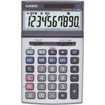 カシオ CASIO 本格実務電卓 10桁 ジャストサイズ JS-100W-N 1台