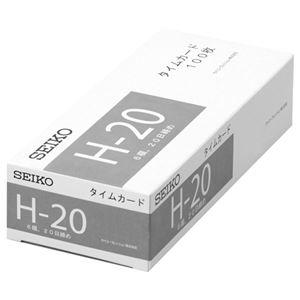 (まとめ) セイコープレシジョン セイコー用片面タイムカード 20日締 6欄印字 CA-H20 1パック(100枚) 【×3セット】