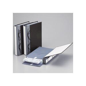 桜井 スターパックエコ 薄ネズ A4(大) W245×D50×H305mm 面ファスナータイプ 4穴 4φ A45DM 1パック(10枚) h02