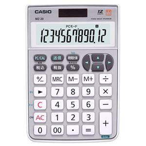 テンキー電卓 12桁 MZ-20-SR-N