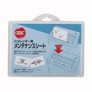 (まとめ) アコ・ブランズ シュレッダー用 メンテナンスシート OP12S 1パック(12枚) 【×5セット】