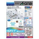 マルチカード<名刺サイズ> 両面クリアエッジ IJ専用紙 白無地標準 A4 10面×50シート(500枚)