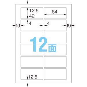 コクヨ カラーレーザー&カラーコピー用耐水紙ラベル A4 12面 84×42mm LBP-WP6912 1冊(20シート) 【×3セット】 h02