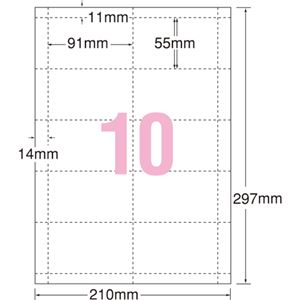TANOSEE カラーレーザー・IJ用名刺用紙 10面 白 1冊(100シート) 【×5セット】 h02