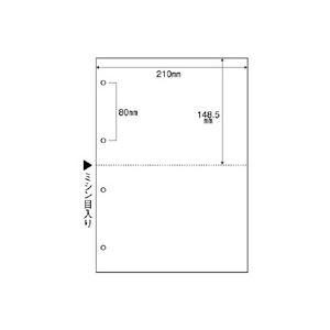 ヒサゴ マルチプリンター帳票(FSC森林認証紙) A4 白紙 2面 4穴 FSC2003Z 1箱(1200枚) h01