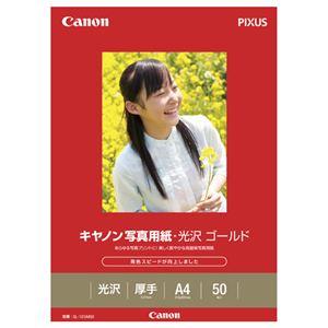 (まとめ) キヤノン Canon 写真用紙・光沢 ゴールド 印画紙タイプ GL-101A450 A4 2310B007 1冊(50枚) 【×2セット】
