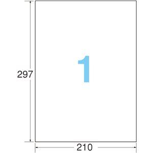 TANOSEE マルチプリンターラベル 高白色タイプ A4 ノーカット 1箱(100シート) 【×5セット】 h02