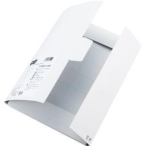 TANOSEE マルチプリンターラベル 高白色タイプ A4 12面標準 83.8×42.3mm 四辺余白付 1箱(100シート) 【×5セット】 h01
