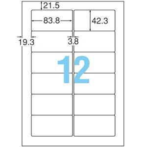TANOSEE マルチプリンターラベル 高白色タイプ A4 12面標準 83.8×42.3mm 四辺余白付 1箱(100シート) 【×5セット】 h02