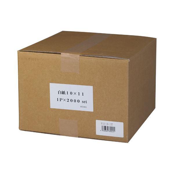 小林クリエイト 白紙フォーム 15×11インチ 2P NC青発色 V1511B-12A 1箱(1000枚)f00