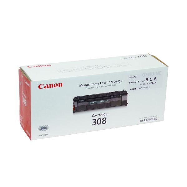キヤノン Canon トナーカートリッジ508(308) 輸入純正品 1個f00