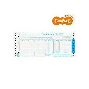 TANOSEE チェーンストア統一伝票 ターンアラウンド1型 12×5インチ 5枚複写 1箱(1000組) h01