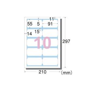 エーワン マルチカード 各種プリンター兼用紙 両面クリアエッジタイプ 白無地 A4判 10面 名刺サイズ 51852 1冊(50シート) h02