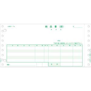 TANOSEE 納品書(連続伝票) 9.5×4.5インチ 3枚複写 1箱(500組) 【×2セット】 h01