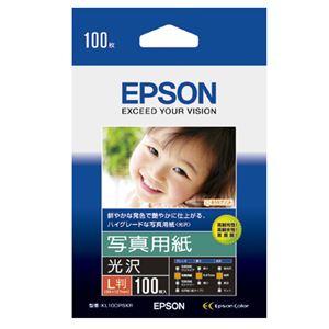 エプソン EPSON 写真用紙<光沢> L判 KL100PSKR 1箱(100枚) 【×4セット】 h01