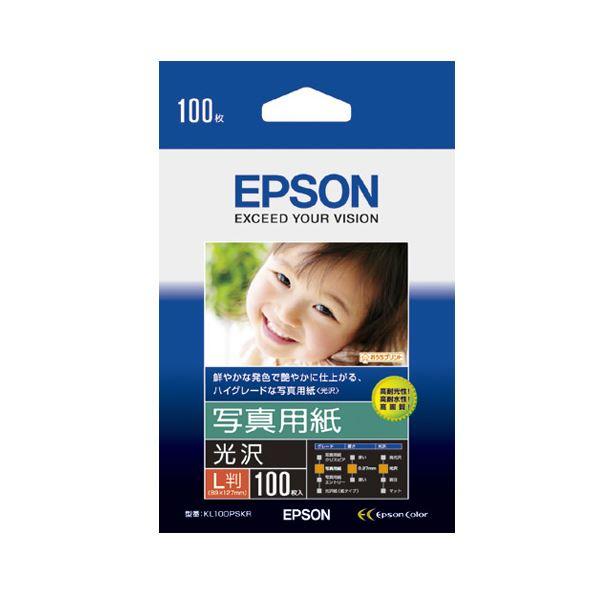 エプソン EPSON 写真用紙<光沢> L判 KL100PSKR 1箱(100枚) 【×4セット】f00