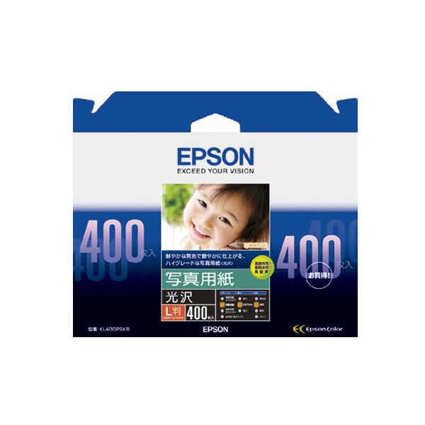 エプソン EPSON 写真用紙<光沢> L判 KL400PSKR 1箱(400枚) 【×2セット】f00
