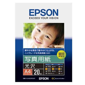 エプソン EPSON 写真用紙<光沢> A4 KA420PSKR 1冊(20枚) 【×3セット】 h01