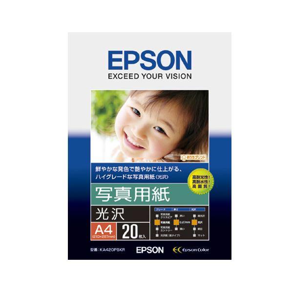 エプソン EPSON 写真用紙<光沢> A4 KA420PSKR 1冊(20枚) 【×3セット】f00