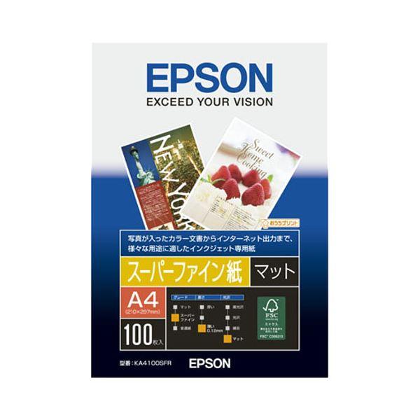 エプソン EPSON スーパーファイン紙 A4 KA4100SFR 1冊(100枚) 【×5セット】f00