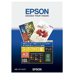エプソン EPSON スーパーファイン紙 A3 KA3100SFR 1冊(100枚) 【×2セット】 h01