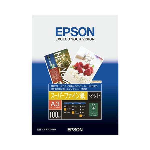 エプソン EPSON スーパーファイン紙 A3 KA3100SFR 1冊(100枚) 【×2セット】f00