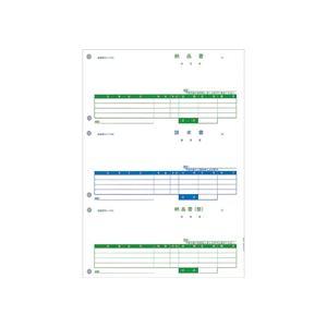 PCA 納品書(納・控・請) PA1308F 1箱(500枚) h01