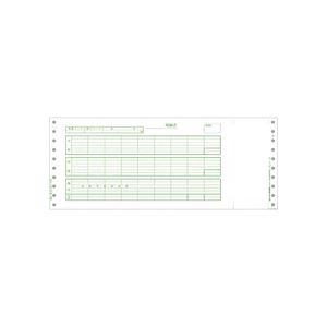 PCA 給与明細封筒A 口開き式 連続紙 PA111F 1箱(250枚) h01