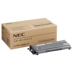 NEC トナーカートリッジ PR-L5000-11 1個 h01