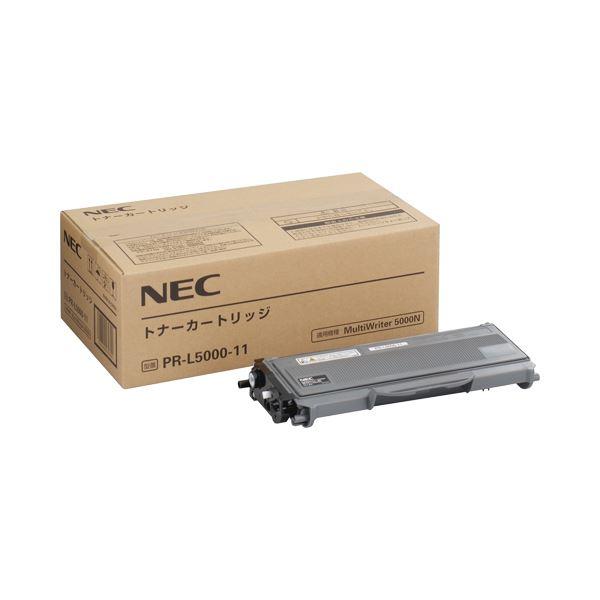 NEC トナーカートリッジ PR-L5000-11 1個f00