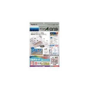 エーワン マルチカード インクジェットプリンター専用紙 両面クリアエッジタイプ 白無地 厚口 A4判 10面 名刺サイズ 51811 1冊(10シート) h01
