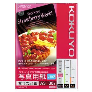 コクヨ インクジェットプリンター用 写真用紙 セミ光沢紙 A3 KJ-J14A3-30 1冊(30枚) 【×2セット】 h01