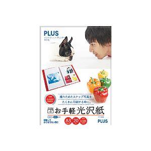 インクジェットプリンタ専用紙 お手軽光沢紙 A3 20枚入 h01
