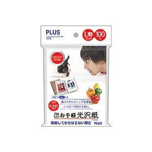 インクジェットプリンタ専用紙 お手軽光沢紙 L判 100枚入 h01