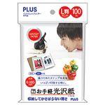 インクジェットプリンタ専用紙 お手軽光沢紙 L判 100枚入
