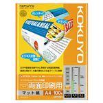 (まとめ) コクヨ インクジェットプリンター用紙 スーパーファイングレード 両面印刷用 A4 KJ-M26A4-100 1冊(100枚) 【×4セット】