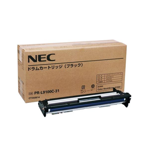 NEC ドラムカートリッジ ブラック PR-L9100C-31 1個f00