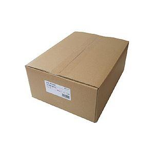 ヒサゴコピー偽造防止用紙浮き文字タイプA4両面BP2110Z1箱(1000枚)